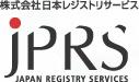 株式会社日本レジストリサービス JAPAN REGISTRY SERVICES